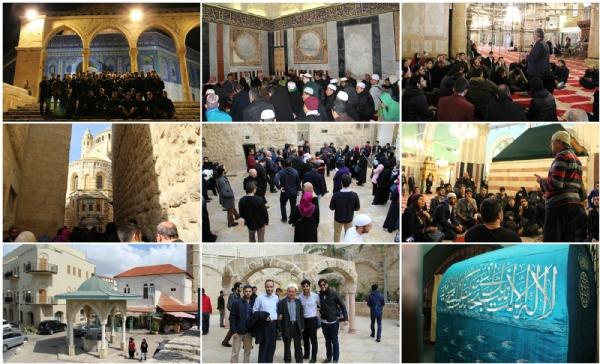 Kudüs Gezisi - İYV Vefa Lisans Yurdu